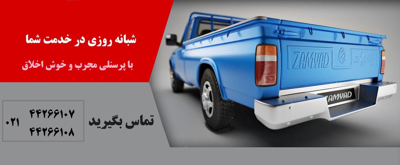وانت-بار-کرایه-تهران